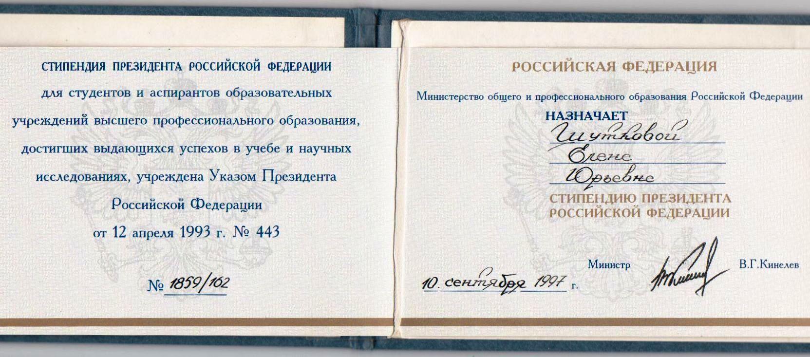 Специальность дизайна в россии